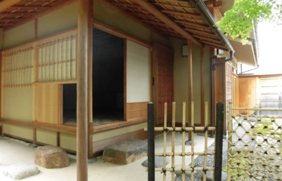 Japanese Traditional style big mansion with tea room.
