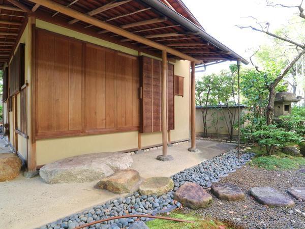 Public utility Tea house