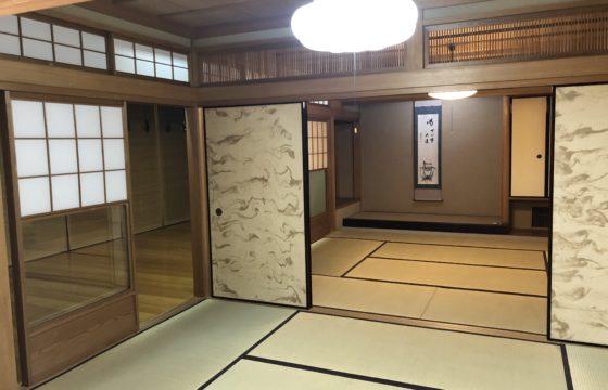 Ninnaji House 仁和寺邸宅